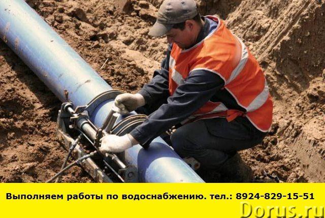 Позвоните нам и мы выполним работы по водоснабжению - Строительные услуги - Визитной карточкой нашей..., фото 1