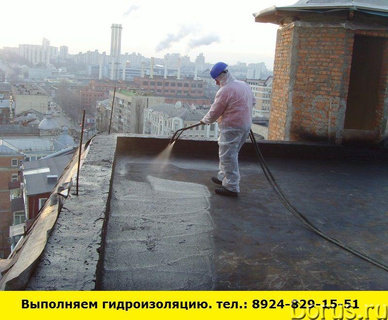 Позвоните нам и мы выполним гидроизоляцию - Строительные услуги - Визитной карточкой нашей компании..., фото 1