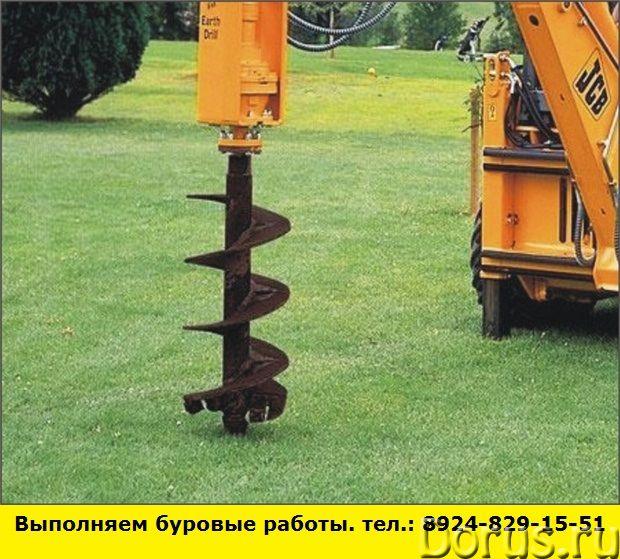 Позвоните нам и мы выполним буровые работы - Строительные услуги - Визитной карточкой нашей компании..., фото 1