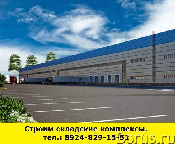 Позвоните нам и мы построим складские комплексы - Строительные услуги - Визитной карточкой нашей ком..., фото 1
