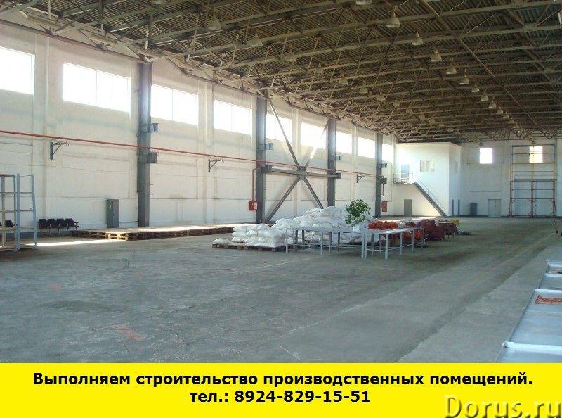 Позвоните нам и мы выполним строительство производственных помещений - Строительные услуги - Визитно..., фото 1