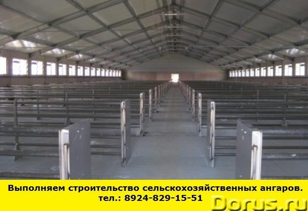 Позвоните нам и мы выполним строительство сельскохозяйственных ангаров - Строительные услуги - Визит..., фото 1