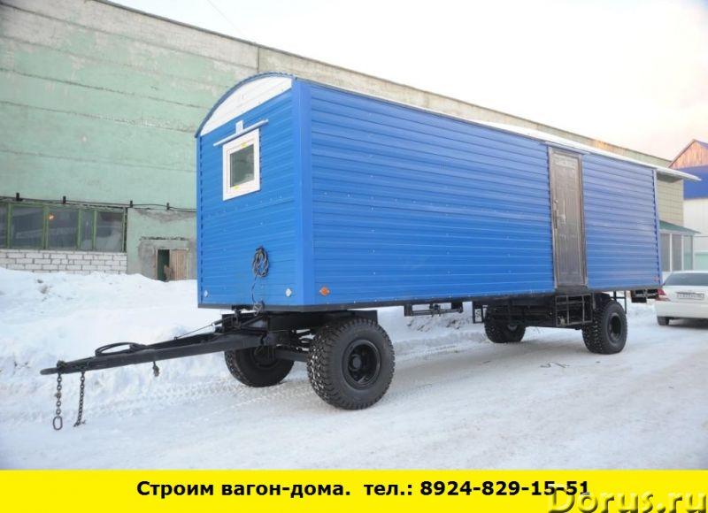 Позвоните нам и мы построим вагон-дома - Строительные услуги - Визитной карточкой нашей компании явл..., фото 1