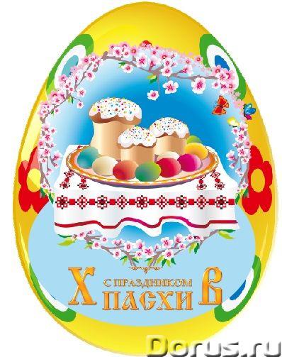 Сувениры - Подарки и сувениры - Сувениры: ручки, флешки, кружки и др. с логотипом организации. Винил..., фото 2