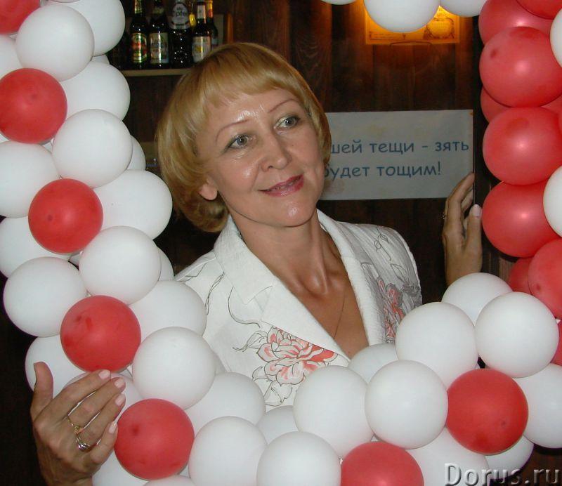 Фейерверк веселья - Организация праздников - Интересно, весело, с юмором проведём Вашу свадьбу, юбил..., фото 2